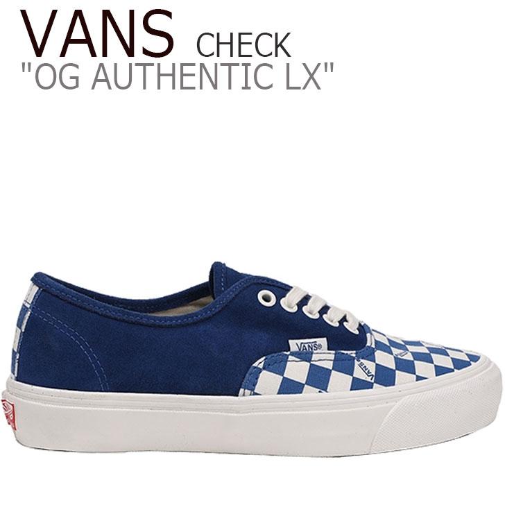 バンズ オーセンティック スニーカー VANS メンズ レディース OG AUTHENTIC LX CHECK オーセンティック LX チェック BLUE ブルー VN0A45JJVQD1 シューズ
