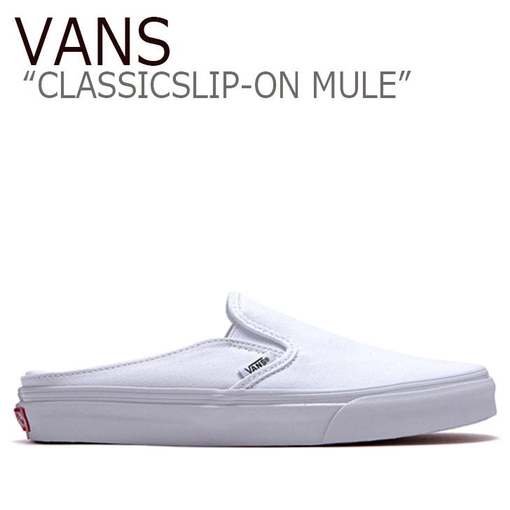 バンズ スリッポン スニーカー VANS メンズ レディース CLASSIC SLIP-ON MULE クラシック スリッポン ミュール WHITE ホワイト FLVN9S1U46 VN0004KTL5R1 シューズ