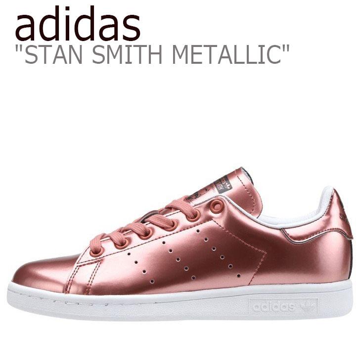 アディダス スタンスミス スニーカー adidas メンズ レディース STANSMITH METALLIC スタン スミス メタリック PINK ピンク CG3678 シューズ 【中古】未使用品