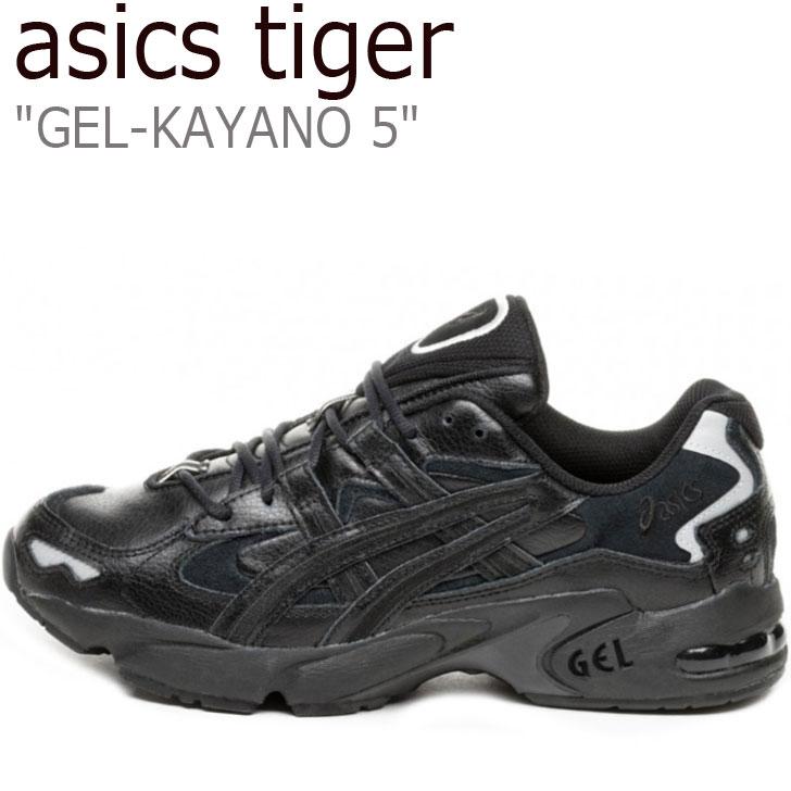 【大注目】 アシックスタイガー スニーカー asics tiger メンズ レディース GEL-KAYANO 5 OG ゲルカヤノ5 OG BLACK ブラック 1191A147-001 シューズ, 三本木町 4c13b496