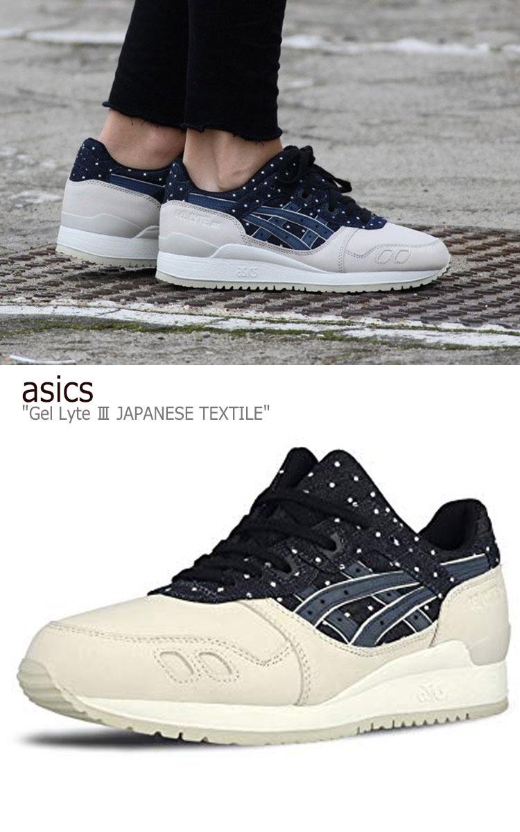 Asics Gel Lyte III Japanese Textile | SneakerFiles