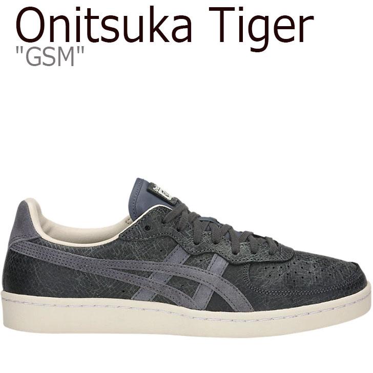 オニツカタイガー スニーカー Onitsuka Tiger メンズ レディース GSM OUROBOROS PACK ジーエスエム ウロボロスパック DARK GREY ダークグレー 1183A179-021 シューズ