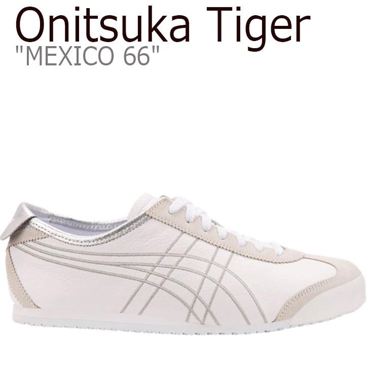 オニツカタイガー メキシコ66 スニーカー Onitsuka Tiger メンズ レディース MEXICO 66 メキシコ 66 WHITE ホワイト SILVER シルバー 1183A349-100 シューズ