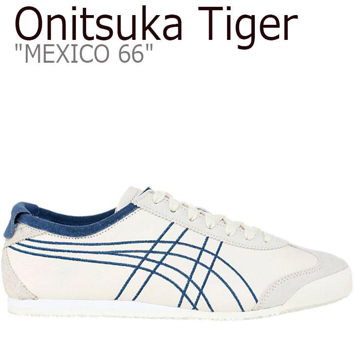 オニツカタイガー メキシコ66 スニーカー Onitsuka Tiger メンズ レディース MEXICO 66 メキシコ 66 BIRCH バーチ MIDNIGHT BLUE ミッドナイト ブルー 1183A349-200 シューズ