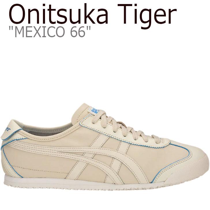 オニツカタイガー メキシコ66 スニーカー Onitsuka Tiger メンズ レディース MEXICO 66 メキシコ 66 VANILLA バニラ BLUE ブルー 1183A350-251 シューズ