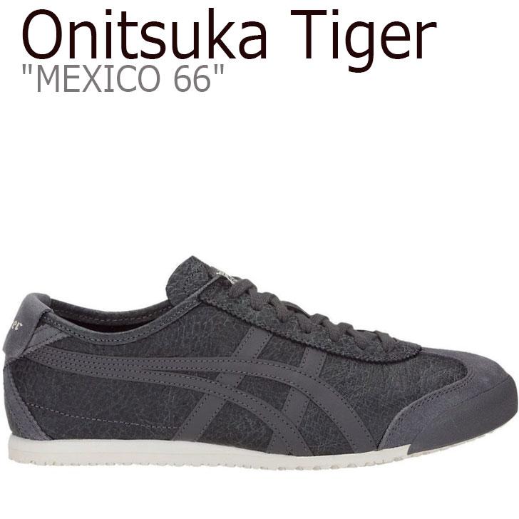 オニツカタイガー メキシコ66 スニーカー Onitsuka Tiger メンズ レディース MEXICO 66 メキシコ 66 DARK GREY ダークグレー 1183A351-021 シューズ