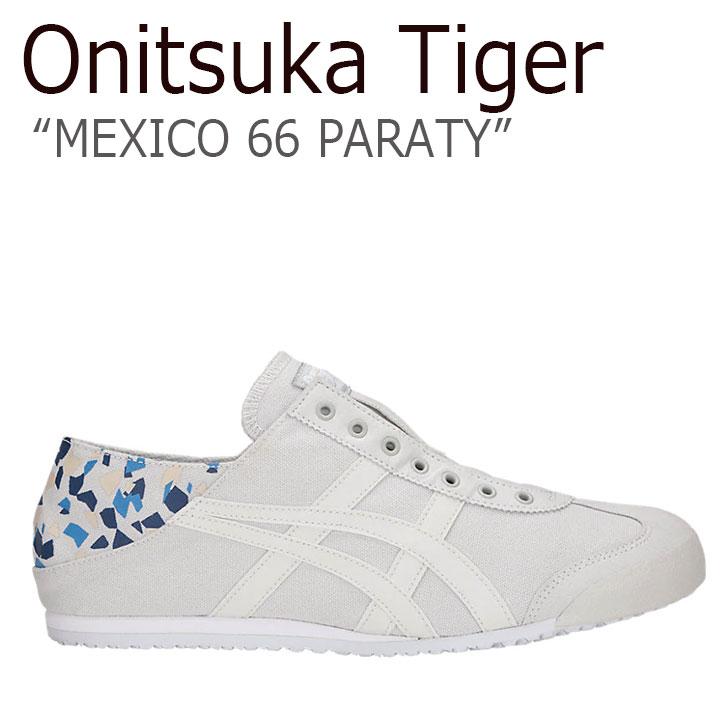 オニツカタイガー メキシコ66 スニーカー Onitsuka Tiger メンズ レディース MEXICO 66 PARATY メキシコ 66 パラティー GLACIER GREY グレイシア グレー 1183A388‐020 シューズ