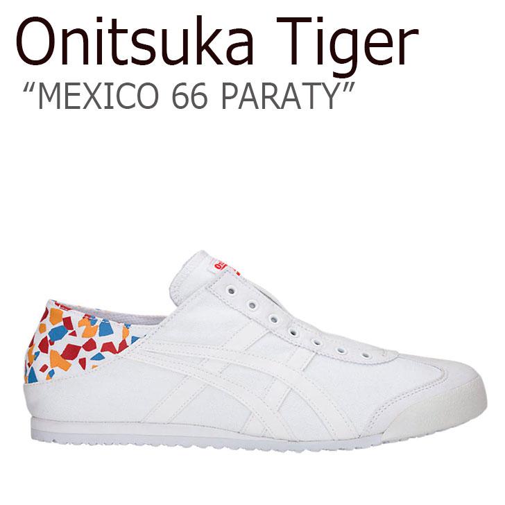 オニツカタイガー メキシコ66 スニーカー Onitsuka Tiger メンズ レディース MEXICO 66 PARATY メキシコ 66 パラティー WHITE ホワイト 1183A388‐100 シューズ