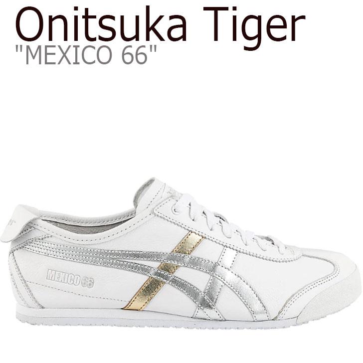 オニツカタイガー メキシコ66 スニーカー Onitsuka Tiger メンズ レディース MEXICO 66 メキシコ 66 WHITE ホワイト SILVER シルバー 1183A458-100 シューズ