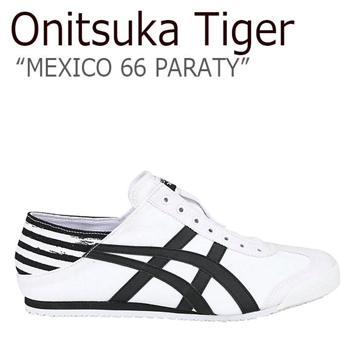 オニツカタイガー メキシコ66 スニーカー Onitsuka Tiger メンズ レディース MEXICO 66 PARATY メキシコ 66 パラティー WHITE BLACK ホワイト ブラック 1183A538‐100 シューズ
