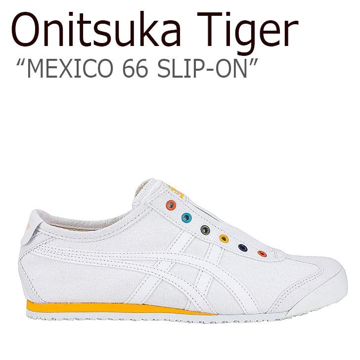 オニツカタイガー メキシコ66 スニーカー Onitsuka Tiger メンズ レディース MEXICO 66 SLIP-ON メキシコ 66 スリッポン WHITE SUNFLOWER ホワイト サンフラワー 1183A540-100 シューズ
