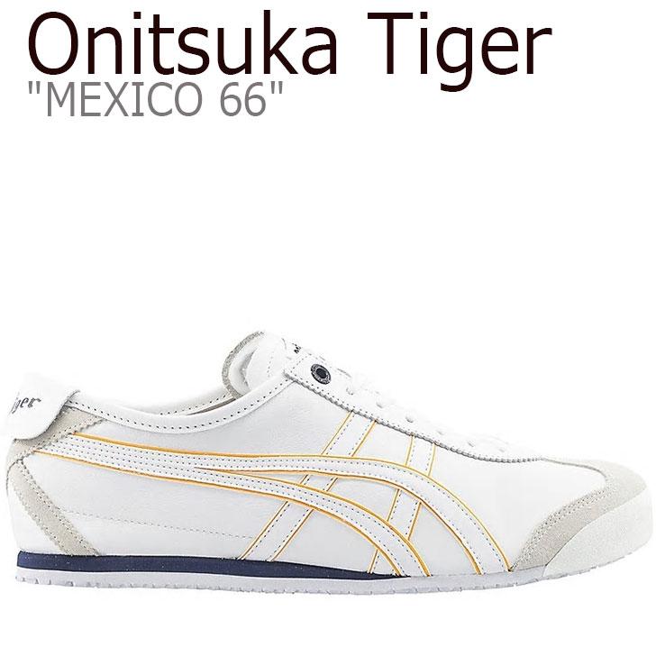 オニツカタイガー メキシコ66 スニーカー Onitsuka Tiger メンズ レディース MEXICO 66 メキシコ 66 WHITE ホワイト TIGER YELLOW タイガーイエロー 1183A618-102 シューズ
