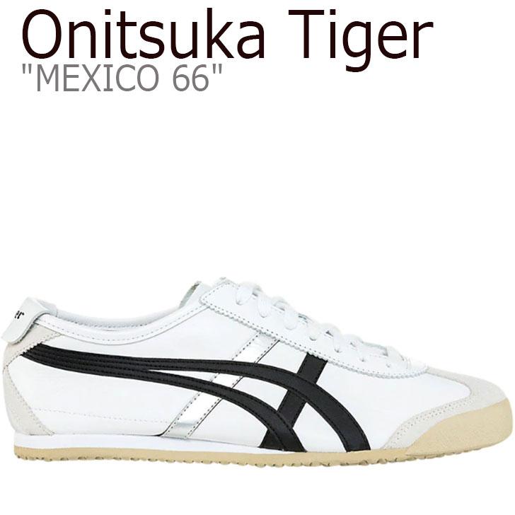 オニツカタイガー メキシコ66 スニーカー Onitsuka Tiger メンズ レディース MEXICO 66 メキシコ 66 WHITE ホワイト BLACK ブラック DL408-0190 シューズ
