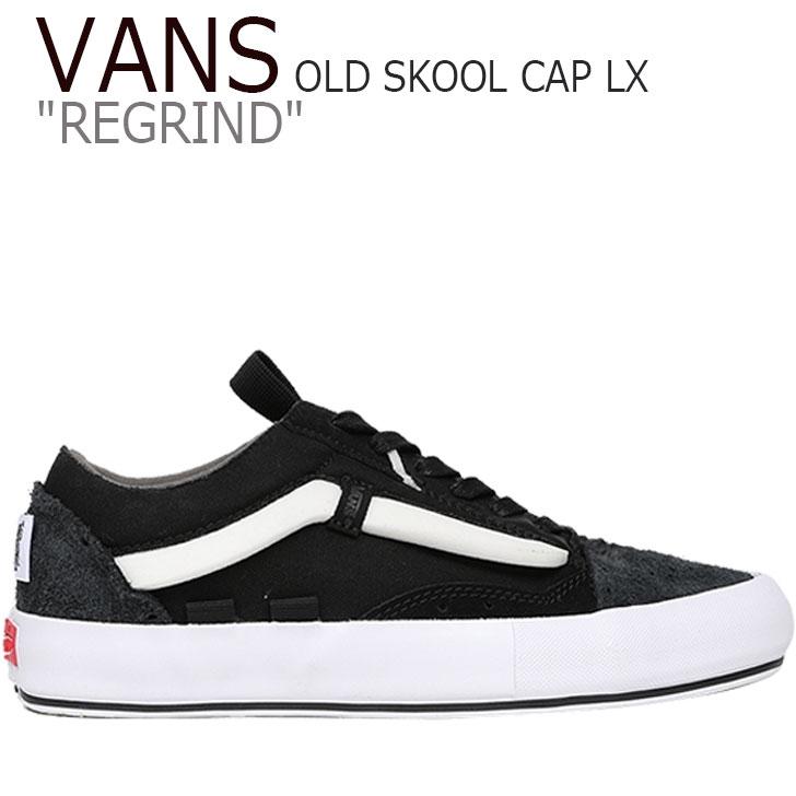 バンズ オールドスクール スニーカー VANS メンズ OLD SKOOL CAP LX REGRIND オールドスクール キャップ LX リグラインド BLACK ブラック TRUE WHITE ホワイト VN0A45K1VRV1 シューズ