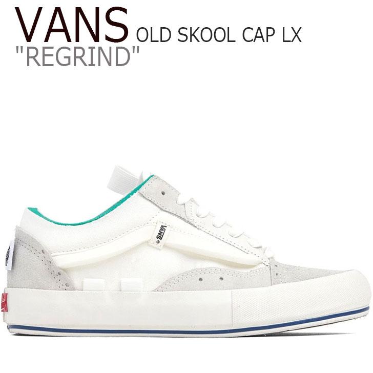 バンズ オールドスクール スニーカー VANS メンズ OLD SKOOL CAP LX REGRIND オールドスクール キャップ LX リグラインド WHITE ホワイト MARSHMALLOW マシュマロ VN0A45K1VRW1 シューズ