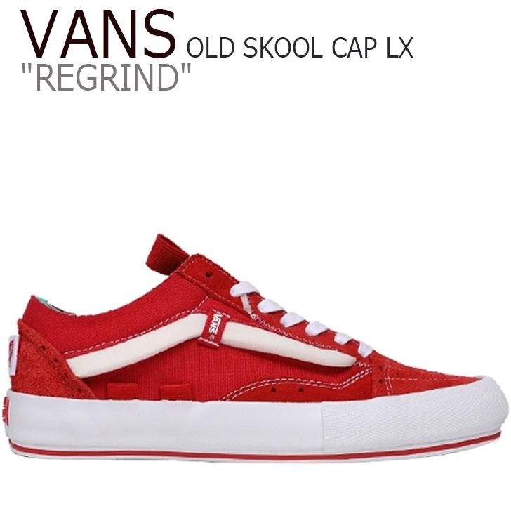 バンズ オールドスクール スニーカー VANS メンズ OLD SKOOL CAP LX REGRIND オールドスクール キャップ LX リグラインド RACING RED レット TRUE WHITE ホワイト VN0A45K1VZW1 シューズ