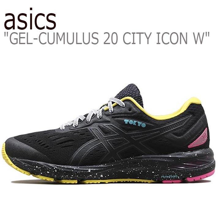 アシックス スニーカー asics レディース GEL-CUMULUS 20 CITY ICON-W ゲルキュムラス20 シティー アイコン 黒 ブラック 1012A213-001 シューズ