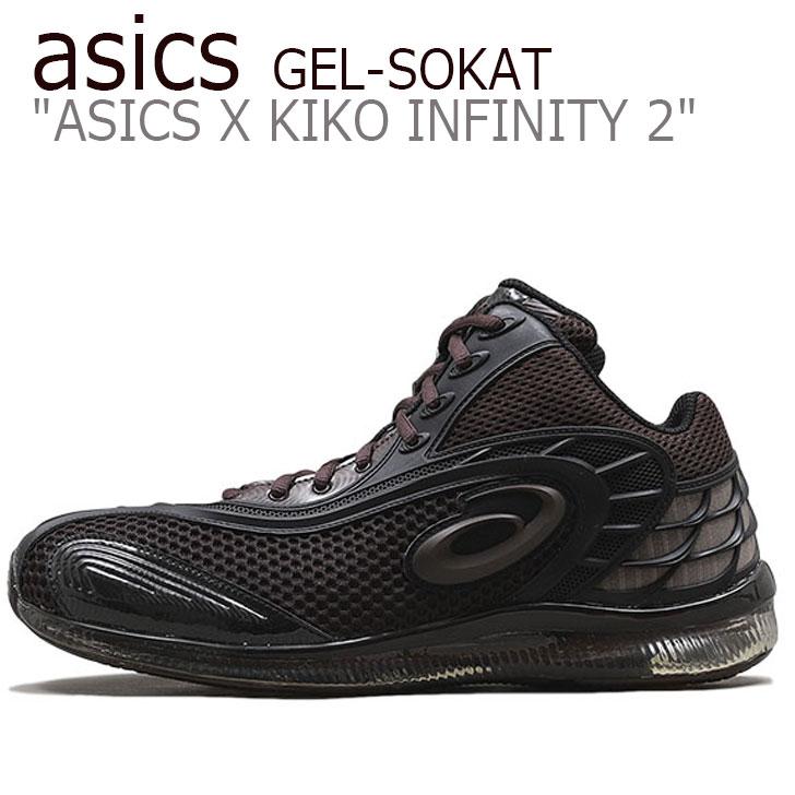 アシックス スニーカー asics メンズ レディース ASICS X KIKO GEL-SOKAT INFINITY 2 アシックスキコ ゲルソカット インフィニティ2 BLACK ブラック COFFEE コーヒー 1023A011-200 シューズ