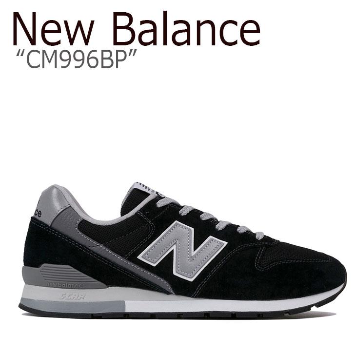 ニューバランス 996 スニーカー New Balance メンズ レディース CM 996 BP New Balance996 BLACK ブラック CM996BP シューズ 【中古】未使用品