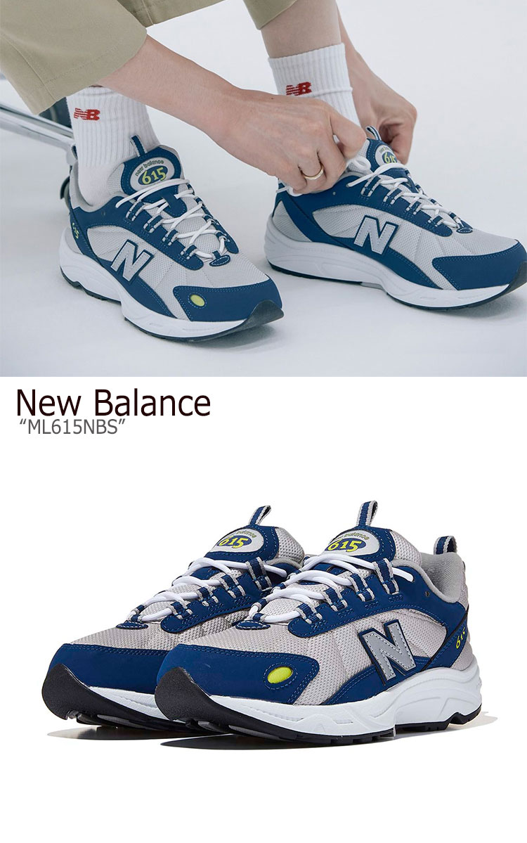 ml new balance