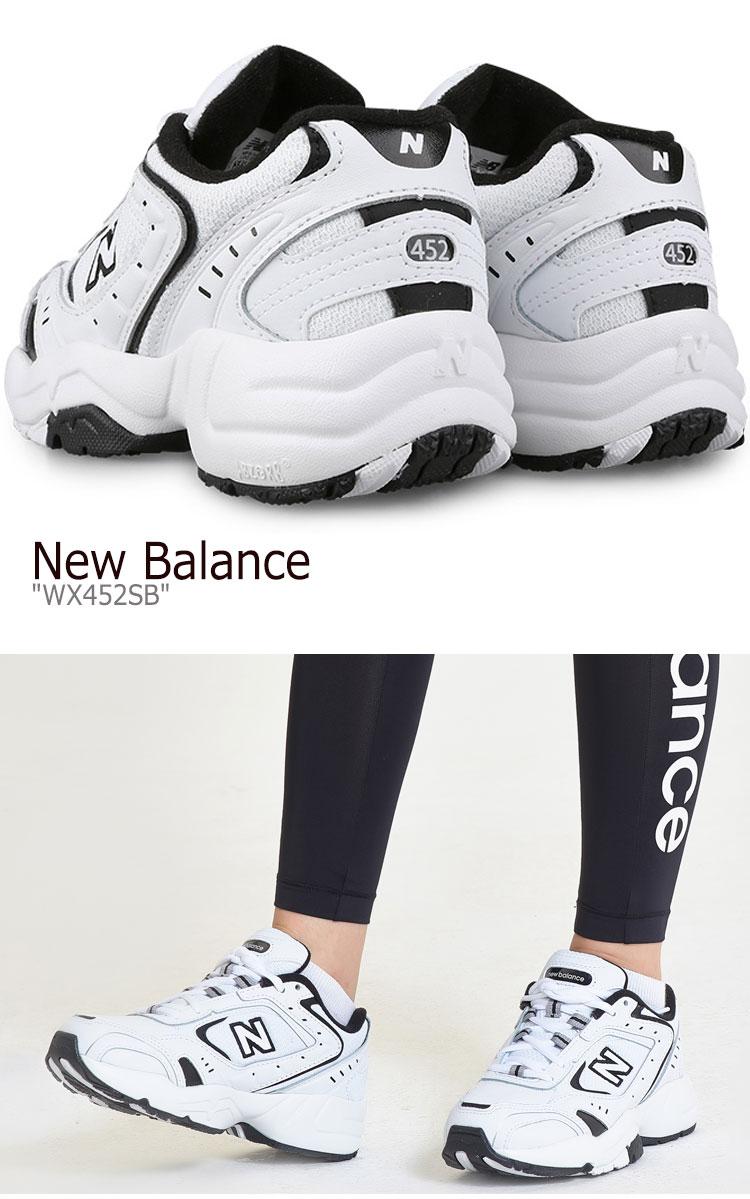 new balance 452 blancas