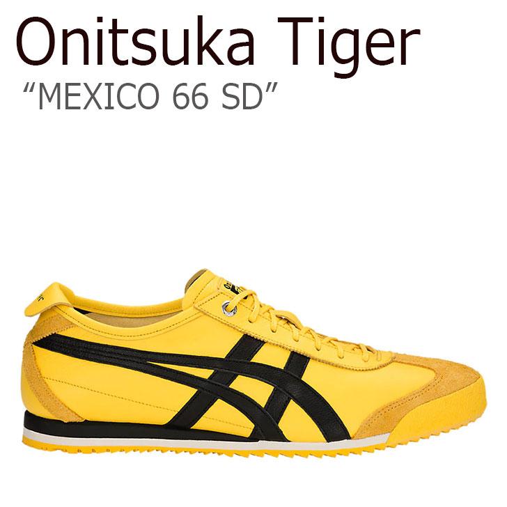 オニツカタイガー メキシコ66 スニーカー Onitsuka Tiger メンズ レディース MEXICO 66 SD メキシコ 66 TAI-CHI YELLOW BLACK イエロー ブラック 1183A036-750 シューズ