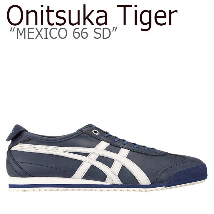 オニツカタイガー メキシコ66 スニーカー Onitsuka Tiger メンズ レディース MEXICO 66 SD メキシコ 66 PEACOAT CREAM ピーコート クリーム 1183A395-400 シューズ