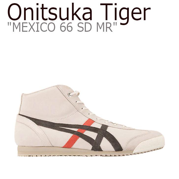 オニツカタイガー メキシコ66 スニーカー Onitsuka Tiger メンズ MEXICO 66 SD MR メキシコ66 スーパー デラックス OATMEAL オートミール DARK SEPIA ダーク セピア 1183A528-250 シューズ