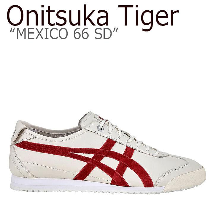 オニツカタイガー メキシコ66 スニーカー Onitsuka Tiger メンズ レディース MEXICO 66 SD メキシコ 66 CREAM BEET RED クリーム ビートレッド 1183A536-100 シューズ