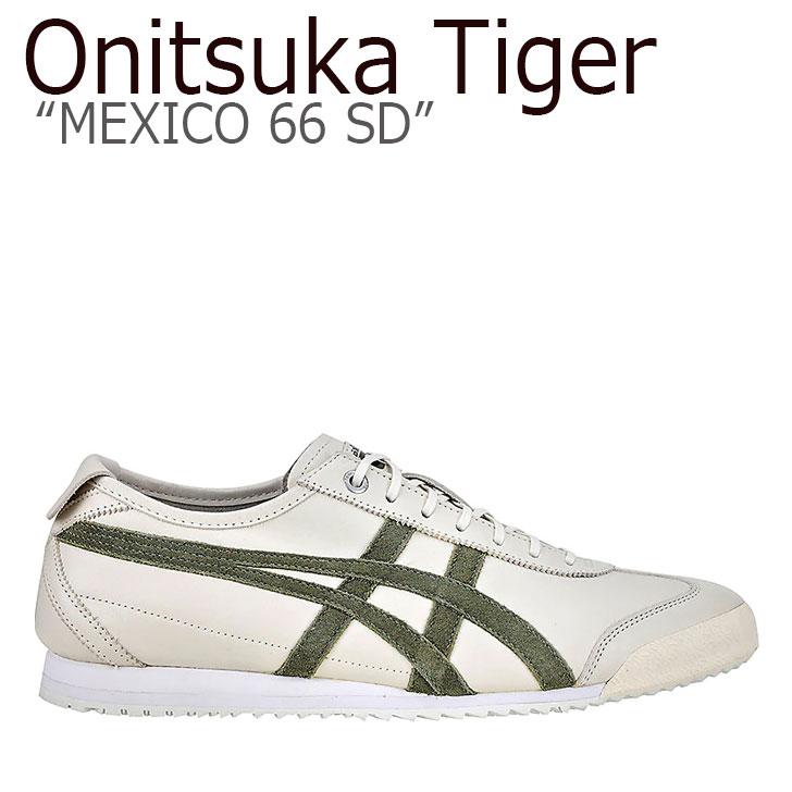 オニツカタイガー メキシコ66 スニーカー Onitsuka Tiger メンズ レディース MEXICO 66 SD メキシコ 66 CREAM DARK OLIVE クリーム ダークオリーブ 1183A536-101 シューズ