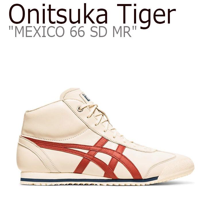 オニツカタイガー メキシコ66 スニーカー Onitsuka Tiger メンズ MEXICO 66 SD MR メキシコ66 スーパー デラックス CREAM クリーム BURNT RED バーント レッド 1183A591-100 シューズ