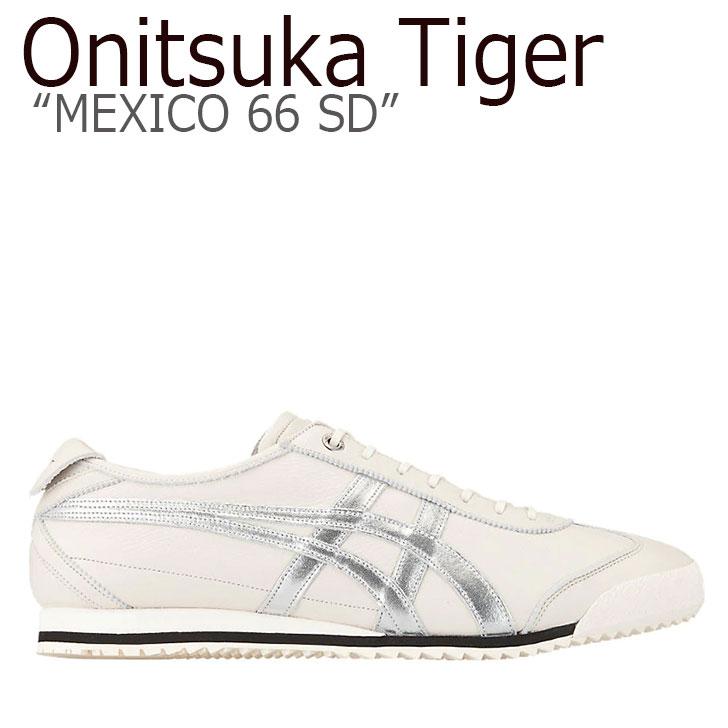 オニツカタイガー メキシコ66 スニーカー Onitsuka Tiger メンズ レディース MEXICO 66 SD メキシコ 66 BIRCH SILVER バーチ シルバー 1183A592-200 シューズ