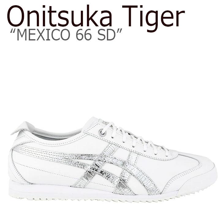 オニツカタイガー メキシコ66 スニーカー Onitsuka Tiger メンズ レディース MEXICO 66 SD メキシコ 66 WHITE SILVER ホワイト シルバー 1183A610-100 シューズ