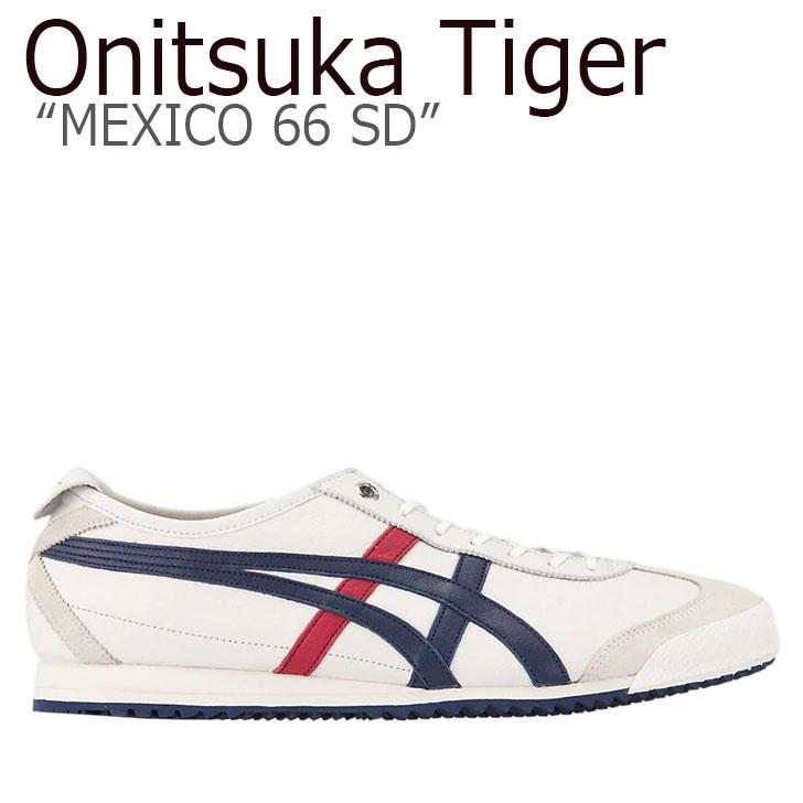 オニツカタイガー メキシコ66 スニーカー Onitsuka Tiger メンズ レディース MEXICO 66 SD メキシコ 66 CREAM PEACOAT クリーム ピーコート 1183A727-101 シューズ