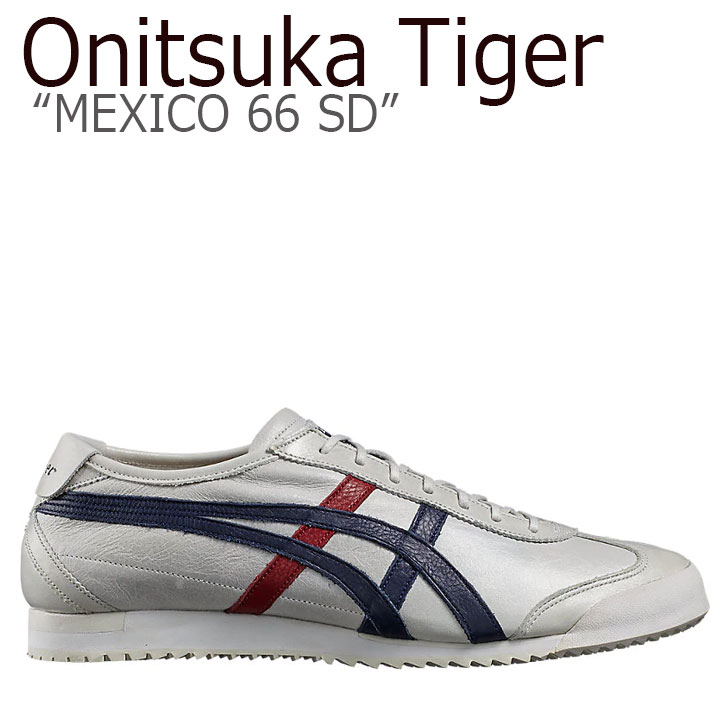 onitsuka tiger street fighter price peru