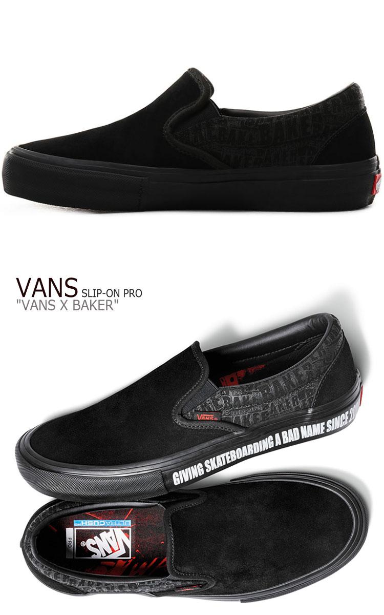 Vans slip ons sneakers VANS men VANS X BAKER SLIP ON PRO vans X Baker slip ons pro BLACK black VN0A347VV0H1 shoes