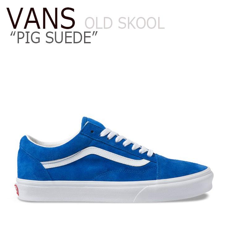 バンズ オールドスクール スニーカー VANS レディース OLD SKOOL PIG SUEDE オールドスクール ピッグスエード BLUE ブルー VN0A4BV5V78 シューズ