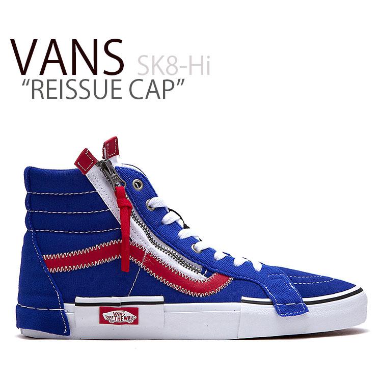 バンズ スケートハイ スニーカー VANS メンズ レディース SK8-HI REISSUE CAP スケートハイ リイシューキャップ BLUE ブルー FLVN9F3U34 VN0A3WM1XKT シューズ