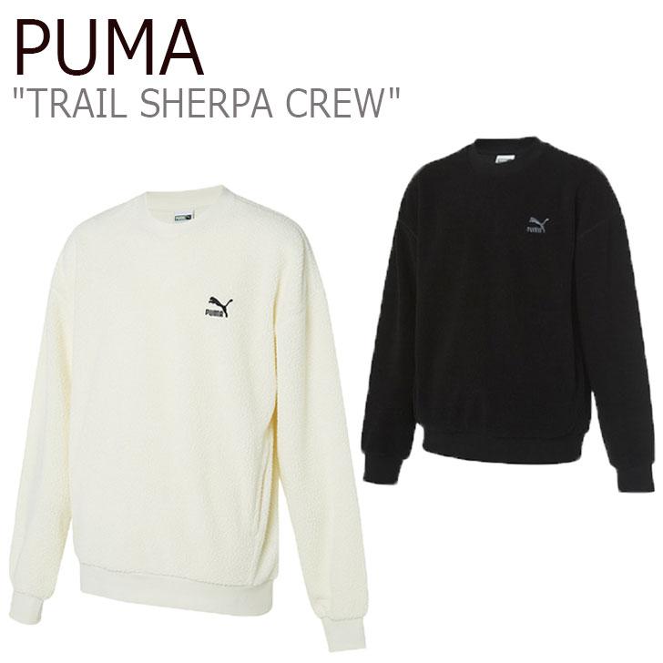 プーマ フリース PUMA メンズ レディース TRAIL SHERPA CREW トレイル シェルパ クルー WHITE ホワイト BLACK ブラック 92872101/2 ウェア 【中古】未使用品