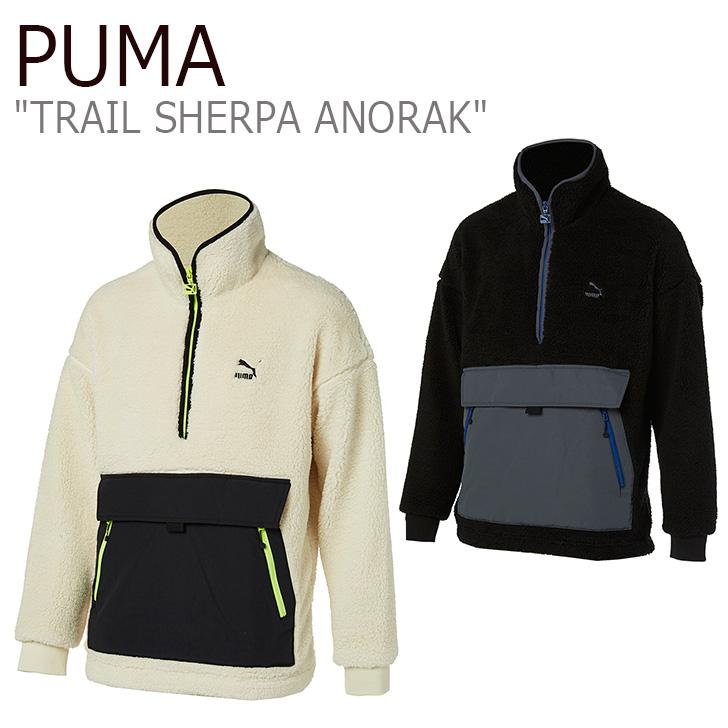 プーマ フリース PUMA メンズ レディース TRAIL SHERPA ANORAK トレイル シェルパ アノラック White Black 92872401/2 ウェア 【中古】未使用品