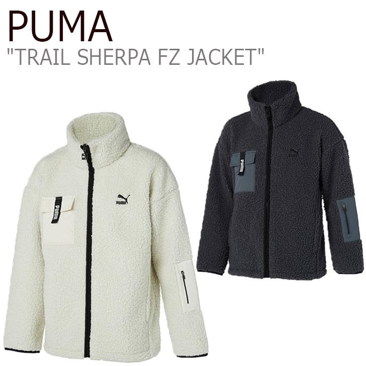 プーマ フリース PUMA メンズ TRAIL SHERPA FZ JACKET トレイル シェルパ FZジャケット WHITE ホワイト BLACK ブラック 92872902/3 ウェア 【中古】未使用品