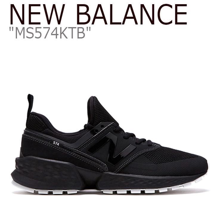 ニューバランス 574 スニーカー New Balance メンズ レディース MS 574 KTB New Balance574 BLACK ブラック MS574KTB シューズ 【中古】未使用品