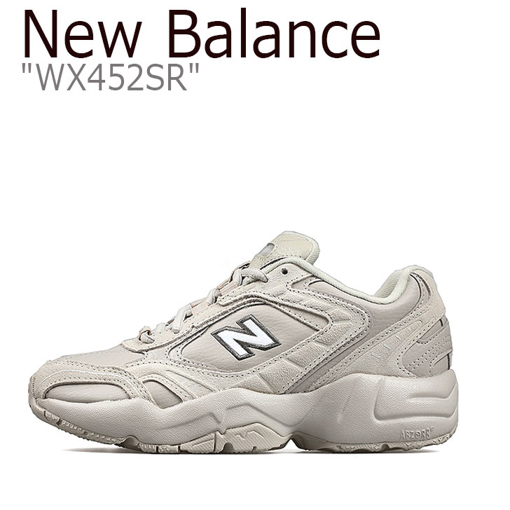 ニューバランス 452 スニーカー New Balance メンズ レディース WX 452 SR New Balance452 GRAY グレー WX452SR NBPDAS193I NBPT9F001I シューズ 【中古】未使用品