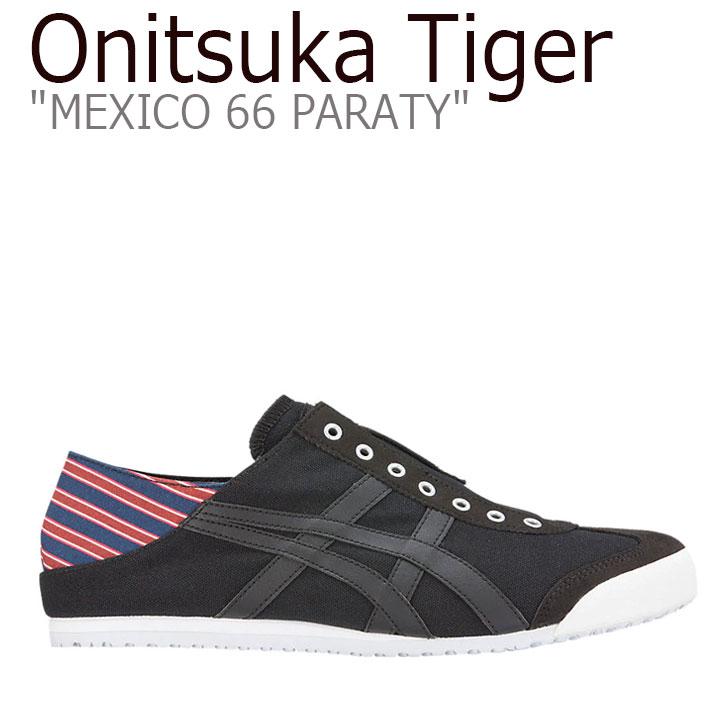 オニツカタイガー メキシコ66 スニーカー Onitsuka Tiger メンズ レディース MEXICO 66 PARATY メキシコ 66 パラティー BLACK ブラック 1183A437-001 シューズ