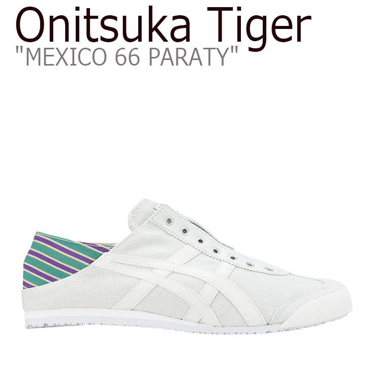 オニツカタイガー メキシコ66 スニーカー Onitsuka Tiger メンズ レディース MEXICO 66 PARATY メキシコ 66 パラティー GLACIER GREY グレー 1183A437-020 シューズ
