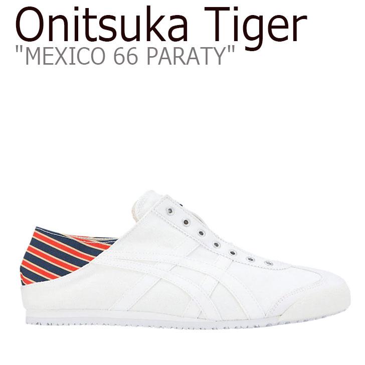 オニツカタイガー メキシコ66 スニーカー Onitsuka Tiger メンズ レディース MEXICO 66 PARATY メキシコ 66 パラティー WHITE ホワイト 1183A437-100 シューズ