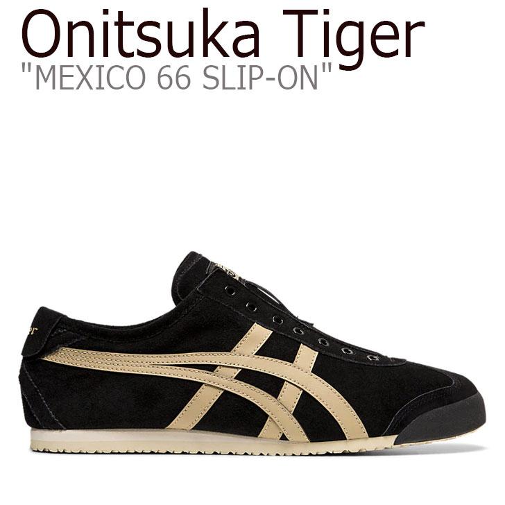 オニツカタイガー メキシコ66 スニーカー Onitsuka Tiger メンズ MEXICO 66 SLIP-ON メキシコ 66 スリッポン BLACK WOOD CREPE ブラック ウッドクリープ 1183A438-001 シューズ