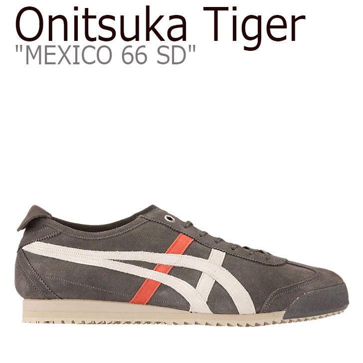オニツカタイガー メキシコ66 スニーカー Onitsuka Tiger メンズ レディース MEXICO 66 SUPER DELUXE メキシコ 66 スーパーデラックス DARK SEPIA OATMEAL ダークセピア オートミール 1183A527-250 シューズ