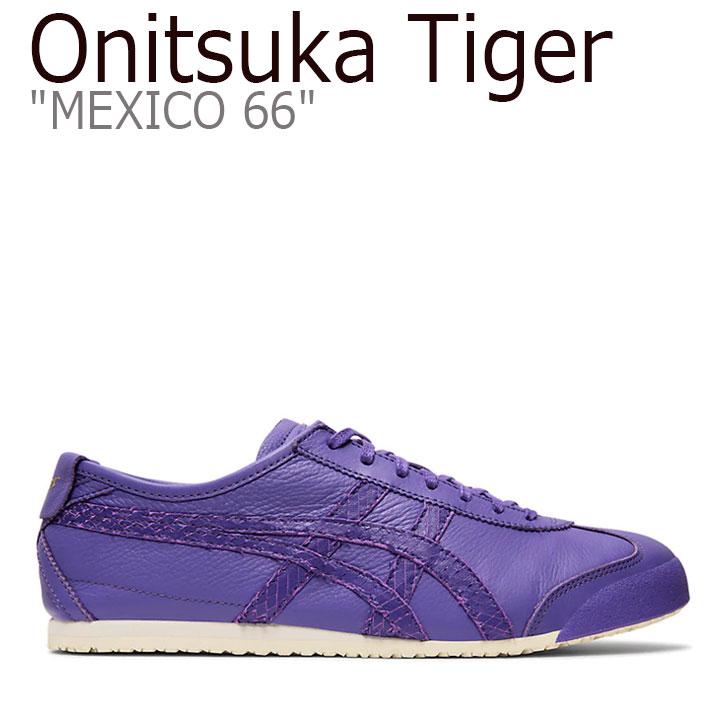 メキシコ 1183A598-500 スニーカー MEXICO 66 66 メキシコ66 VIOLET Onitsuka Tiger シューズ バイオレット メンズ レディース オニツカタイガー