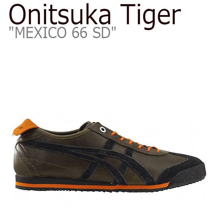 オニツカタイガー メキシコ66 スニーカー Onitsuka Tiger メンズ レディース MEXICO 66 SUPER DELUXE メキシコ 66 スーパーデラックス DARK OLIVE BLACK ダークオリーブ ブラック 1183A620-200 シューズ